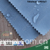 China yulong factory supply fiire resistant & anti-static & oil-water proof fabric for clothing