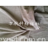Cation Suit fabric
