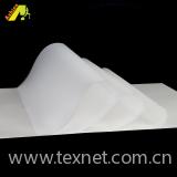 Aishan A3 A4 PET transfer film for T-shirt printing
