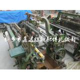 1511 shuttle loom and spare parts