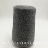 Nm26/2plies carbon inside staple fiber blended with 70% bulky acrylic staple fiber for knitting touchscreen gloves-XT11203