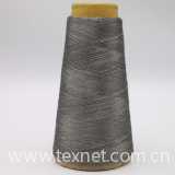 Grey Nm11/2plies 100% stainless steel staple fiber ring spun yarn for glass mould car metal fiber casingXT11817