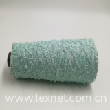 Nm13 light blue  microfiber half fancy yarns could not pass needle detector conductive touchsreen yarns for gloves-XT11019