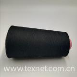 Ne16/1ply   carbon inside nylon staple fiber blended with 70% black polyester staple fiber for pure black touch screen gloves-XT11114
