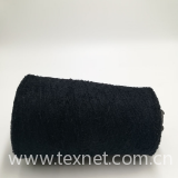 Nm13 black  microfiber half fancy yarns could not pass needle detector conductive touchsreen yarns for gloves-XT11509