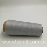 20% stainless steel blend with 80% micro fiber polyester staple fiber for high strength tape/filter bags-XT11779