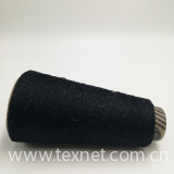 Black Ne32/2plies 20% metal fiber blended with 80% polyester twist with black Ne16 bamboo fiber spun yarn for touchscreen gloves-XTAA010