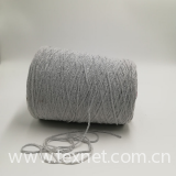 Nm3  chenille yarn Ne32/2  20% metal fiber 80% polyester with  polyester DTY for touch screen gloves.-XTAA111