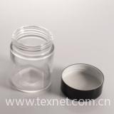 perfume packaging bottle suppliers