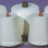 Natural colorful cotton yarn