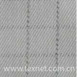 Antistatic fabric
