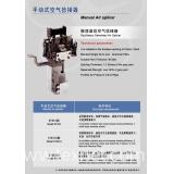 Oscillatory Detwisted Air Splicer