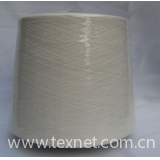 Combed polyester / cotton yarn(bleach)