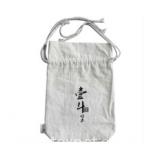 promo bag customizable bags bag and bows