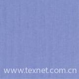 Pure cotton plain fabric