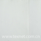 Polyester cotton fine fabric