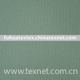 600D*600D Poly Oxford Fabric / Polyester Oxford