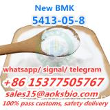 Bmk glycidate CAS 5413-05-8