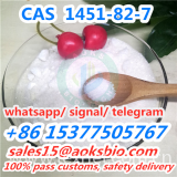Direct Selling Hot Product CAS 1451-82-7 with Best Price