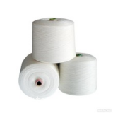 polyester yarn 30s/1 clsoe virgin best price and quality