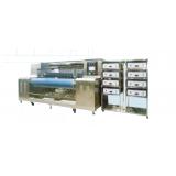 RH-400B Automatic UItrasonic Slitting machine