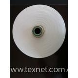 100% polyester yarn 20s-60s close virgin