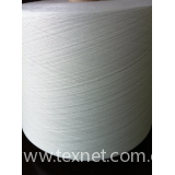 hot sale polyester spun yarn recycled