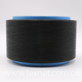Silver plated conductive nylon fiber blended with cotton Anti-Static ring spun yarn for anti bacteria&ESD socks /fabrics-XT11855