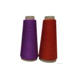 Cotton Viscose Blended Yarn
