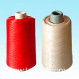 sinlge-fold dull rayon thread