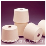 nylon viscose covered yarn