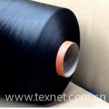 Polyester Drawn Texturized Yarn