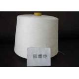 flame retardant yarn