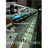 Better price High speed big Intermingled mixing machine