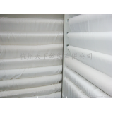 silk fabric loom stare