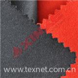 Aramid Flame retardant workwear fabric