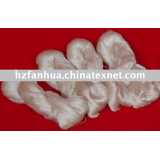 140Nm/2 Mulberry Spun SIlk Yarn