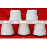 140Nm/2 Spun Silk yarn