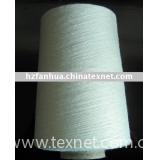 Wool 70% Silk 30% Blended yarn