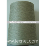Viscose/cotton/silk blended yarn