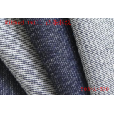 indigo knitted jeans fabric