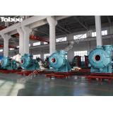 AH AHR centrifugal pumps factory