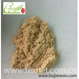 Protein purification resin