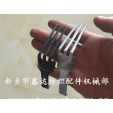 Weft Fork J32