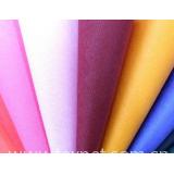 woven process non woven fabric manufacturing machine