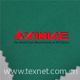 280gsm flame resistant textile