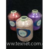 Yarns for circular knitting