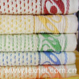 Face Cloth/All Cotton Plain Weave