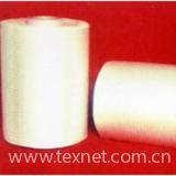 industrial filament