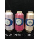 Soft yarns for circular knitting